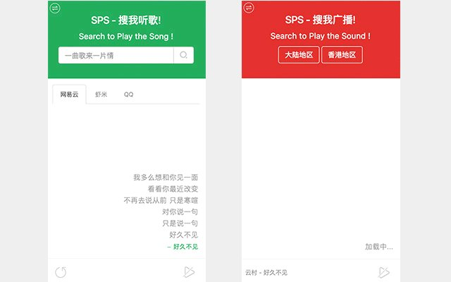 Search to Play the Song 音乐搜索_3.0.1_0