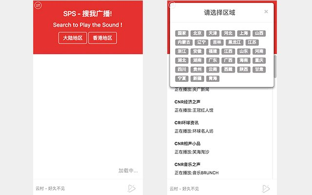 Search to Play the Song 音乐搜索_3.0.1_3