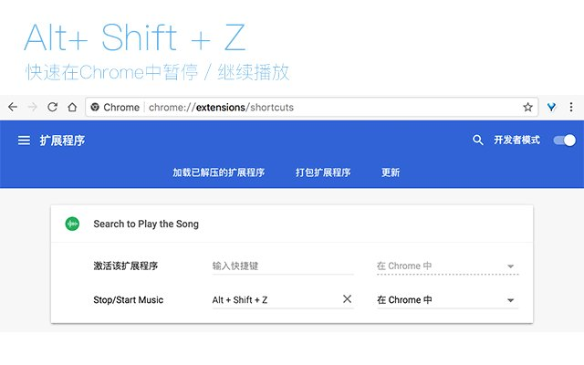 Search to Play the Song 音乐搜索_3.0.1_4