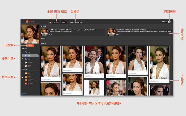 ImageSearchAssistant 搜图助手_1.2.12_0