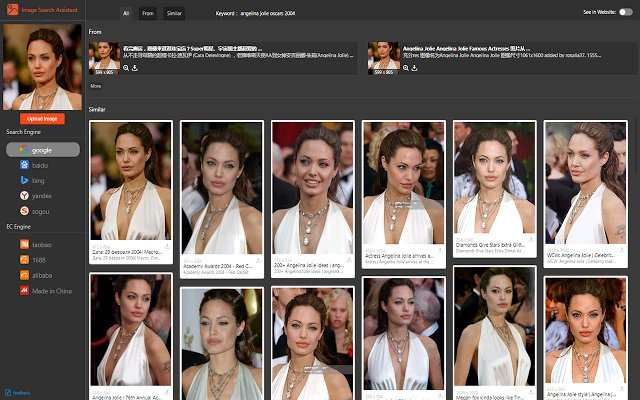 ImageSearchAssistant 搜图助手_1.2.12_4