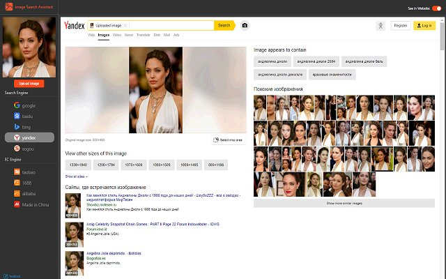 ImageSearchAssistant 搜图助手_1.2.12_5